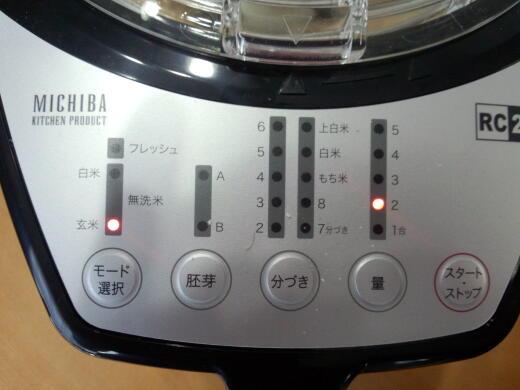 3操作ボタン