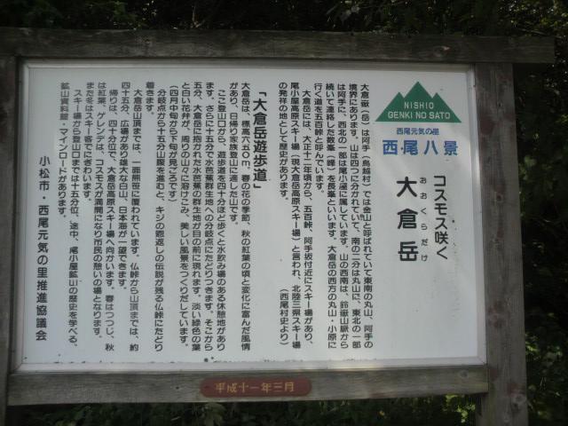 尾小屋 (2)