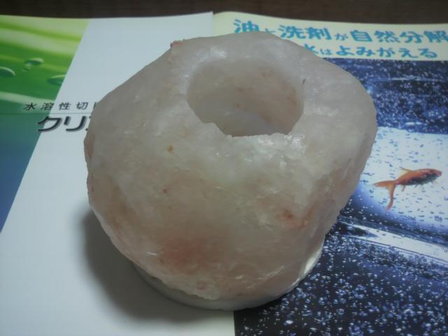 岩塩 (1)