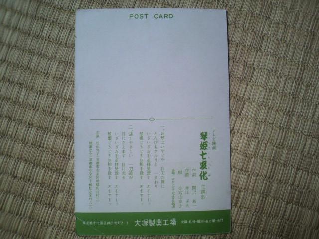 P1000032_20130731080519eff.jpg