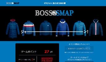 boss1.jpg