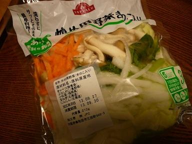 炒めよう野菜