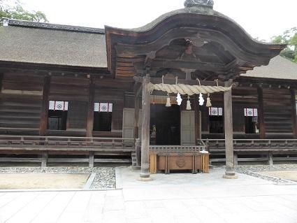 大山〇神社