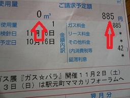 P1050583.jpg