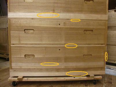 桐たんす再生、二つ重ね、木地修理、下側