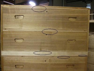桐たんす再生、二つ重ね、木地修理、上側