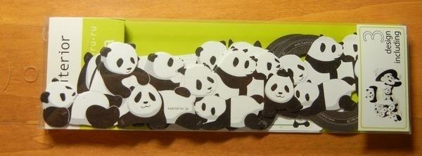 クリスマス 折り紙 パンダ 折り紙 : kiriorigami.blog.fc2.com