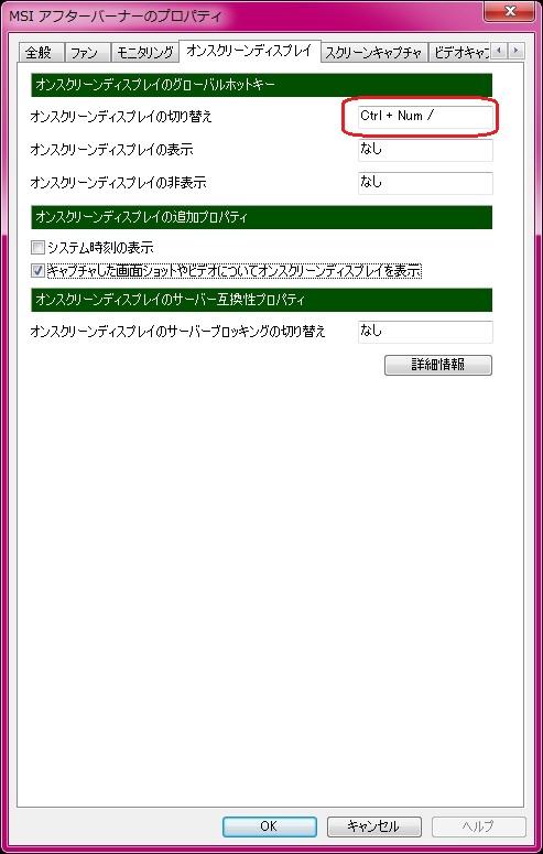 130808ss04.jpg