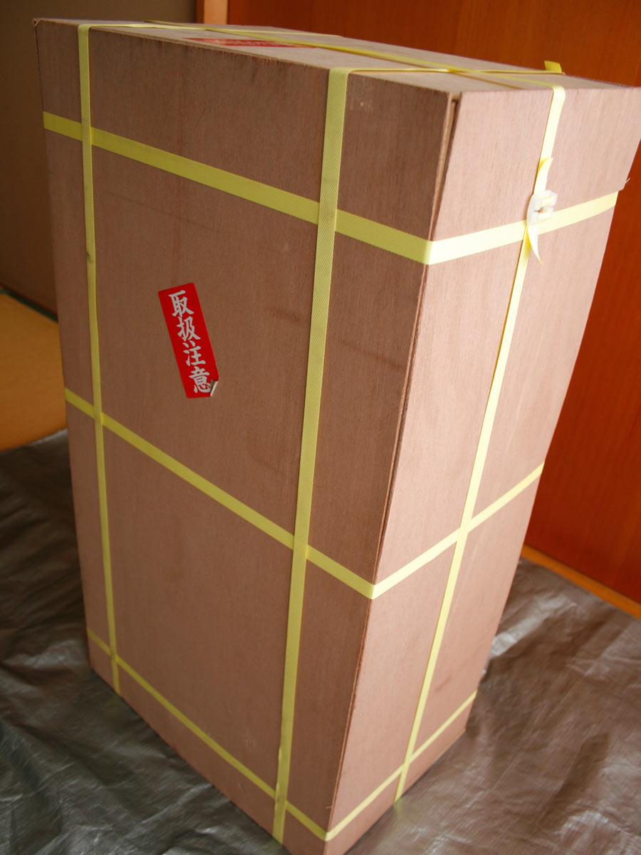 ベスト エレガンス 家具 梱包 | 9824