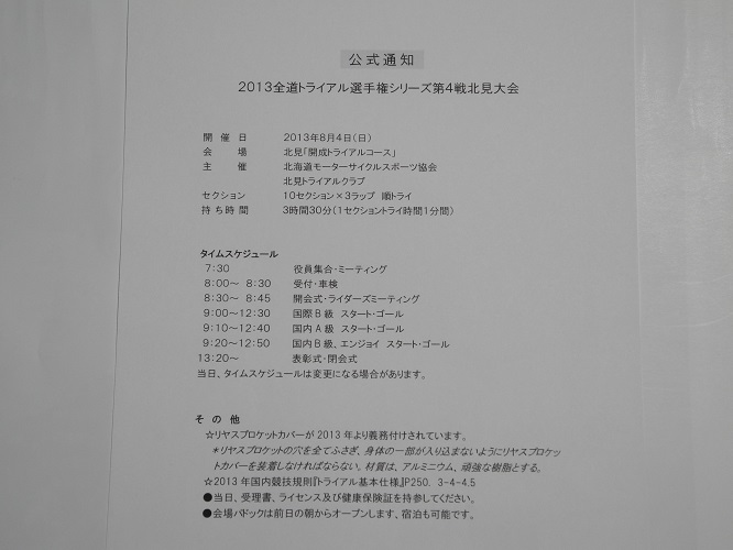 DSCN2234.jpg