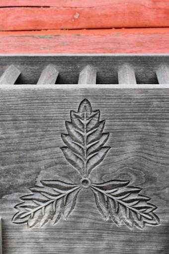 日御碕神社の御神文