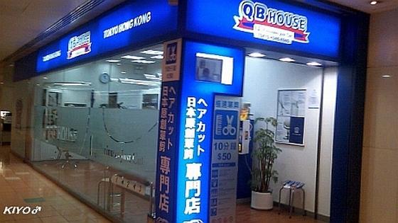 hk-SN3M0090s.jpg