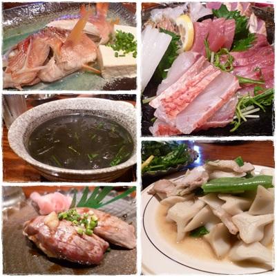 2013ishi-gen.jpg