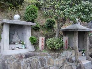 延命地蔵・一番霊場