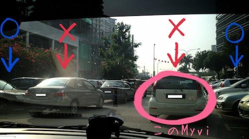 doubleparking.jpg