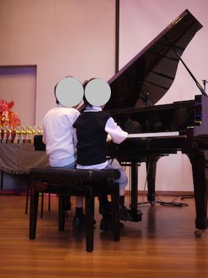 pianoconcert5.jpg