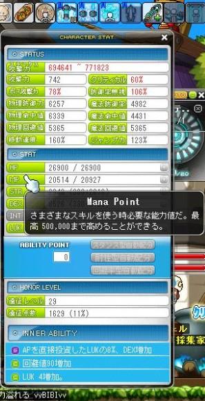 2013y12m09d_145137874.jpg