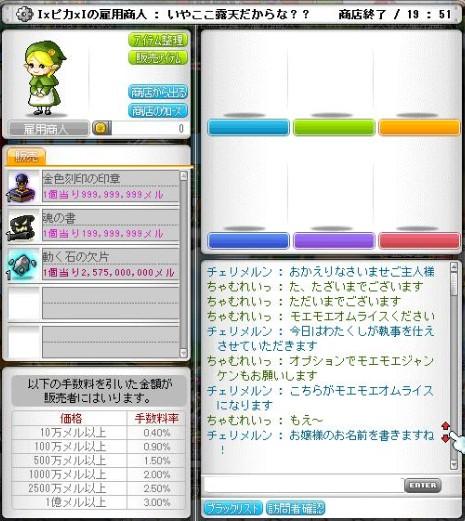 2013y12m09d_145712820.jpg