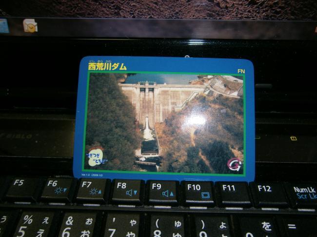 2013_1014_200557-PA140189_convert_20131014204454.jpg