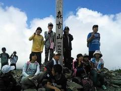 20130803 森吉山 山頂
