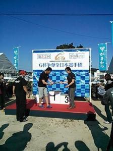 20130910 リーグ2位賞品ゲット