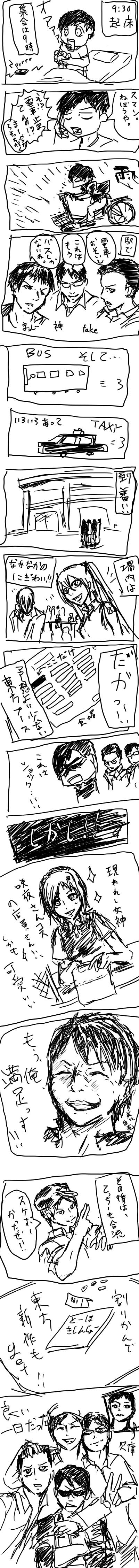 komike