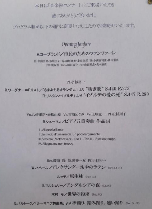 DCIM0021_convert_20130923183924.jpg