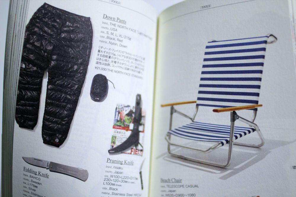 TooLs REAL STUFF for FUTURE CLASSICS 2012/道具の本、再び。