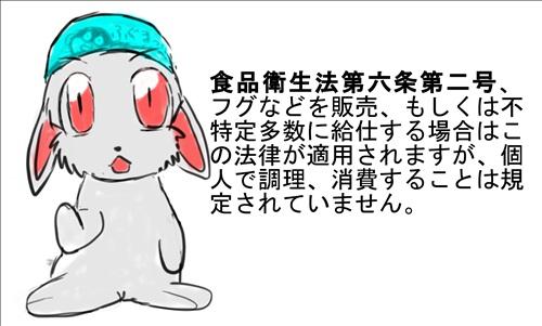 ちぇりー2