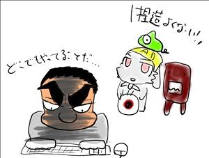 owari扉絵