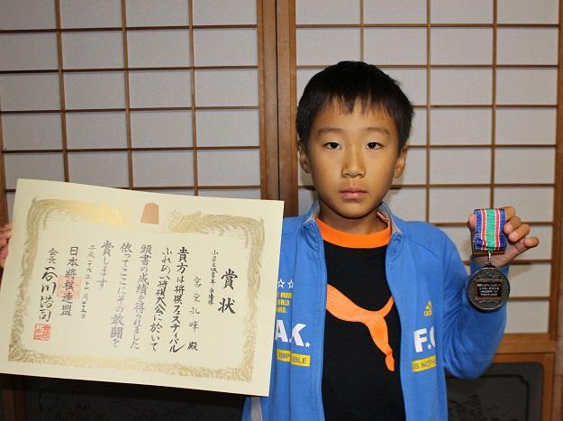 2014-11-23愛知県将棋フェスティバル