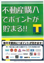 201212051147_0001_R.jpg