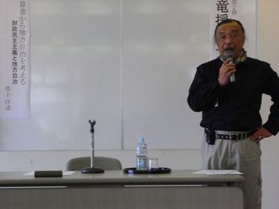 中川賢俊氏