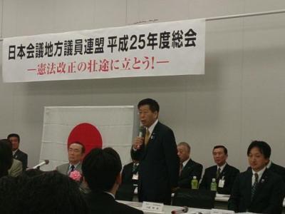 20130426日本会議1