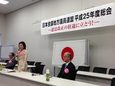 20130426日本会議2