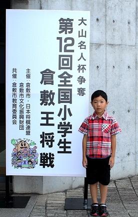 2013727倉敷王将戦1