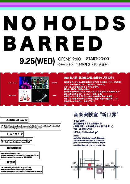 NO HOLDS BARRED flyer-02