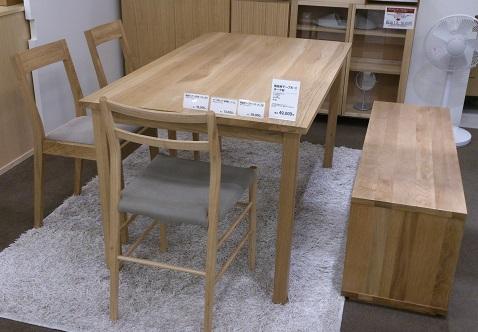 無印オークテーブル1