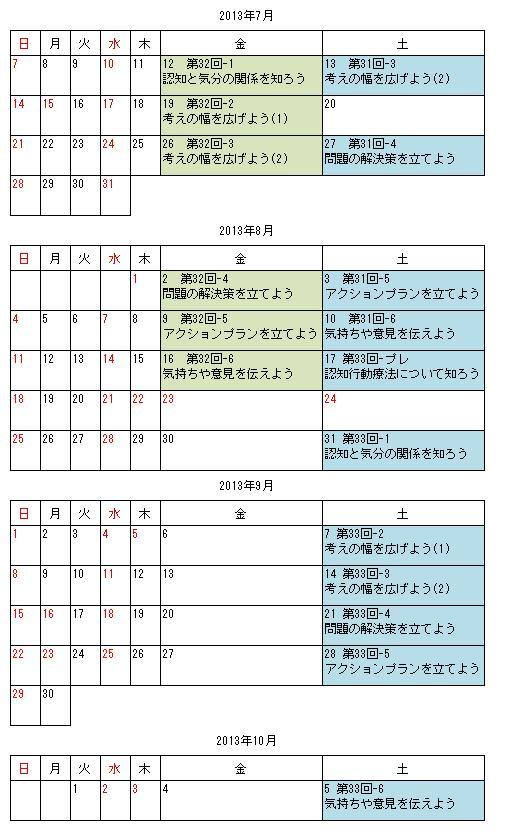20130707-1005.jpg