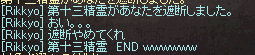 edew1233dfvr.png