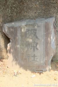 八坂神社(練馬区大泉)33