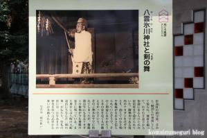 八雲氷川神社(目黒区八雲)2