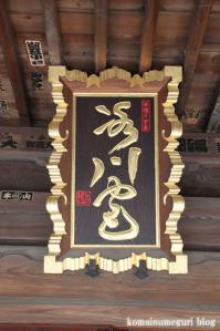 八雲氷川神社(目黒区八雲)9