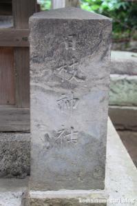 天祖神社(世田谷区中町)13