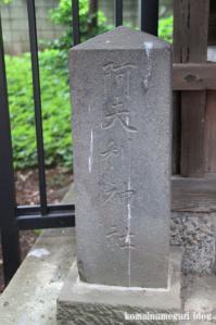 天祖神社(世田谷区中町)14