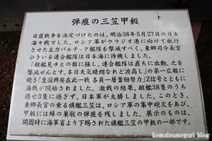 秩父御嶽神社(埼玉県飯能市坂石)23
