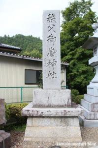 秩父御嶽神社(埼玉県飯能市坂石)2