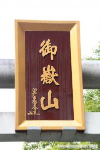 秩父御嶽神社(埼玉県飯能市坂石)3