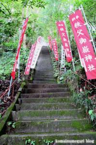 秩父御嶽神社(埼玉県飯能市坂石)32