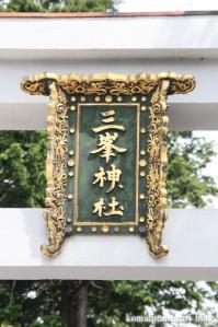 三峰神社(埼玉県秩父市三峰)16